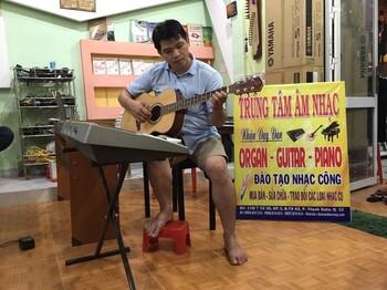 guitar1234
